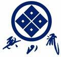 Polskie Stowarzyszenie Okuyama Ryu Aiki Jujutsu & Hakko Ryu Jujutsu