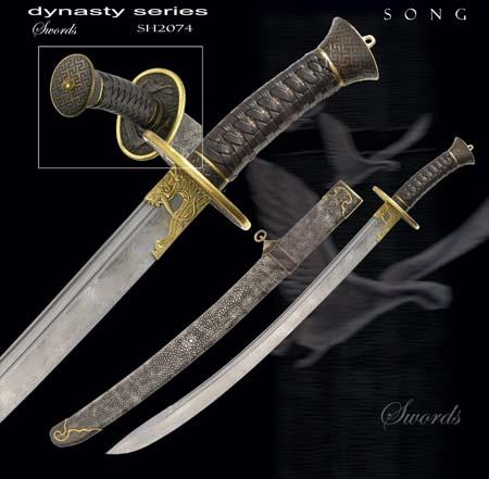 Hanwei Song Sword - Dynasty Series (SH2074)