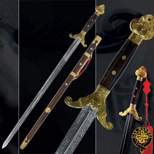 Miecz Hanwei Qing Sword