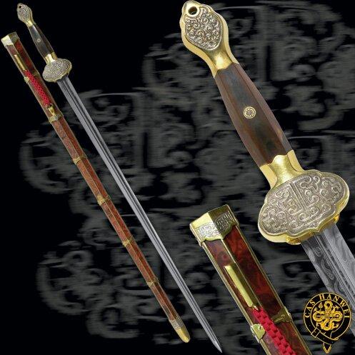 Miecz Hanwei Ming Sword  (SH2006)