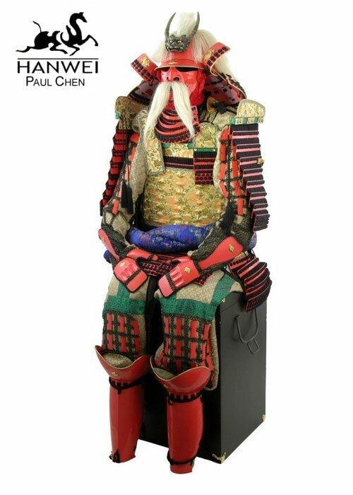 Zbroja Samuraja - Takeda Shingen Suit of Armour (AH2144)