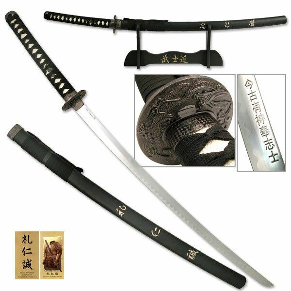 Miecz samurajski Last Samurai - Sword of Courtesy, Compassion and Sincerity
