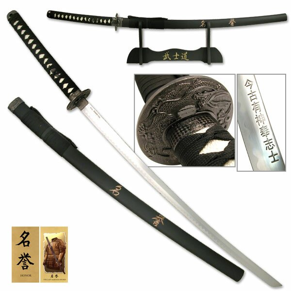 Miecz samurajski Last Samurai - Sword of Honor