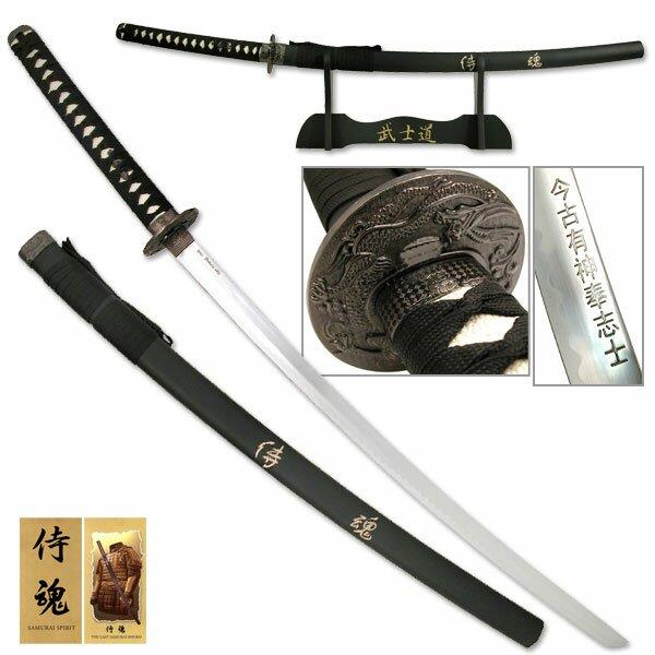 Miecz samurajski Last Samurai - Sword of Samurai Spirit