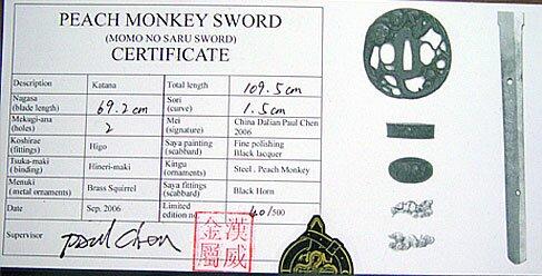 Momo No Saru Katana - Peach Monkey
