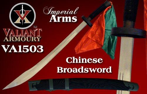 Dodatkowe zdjęcia: Szabla Dao Valiant Armoury Chinese Broadsword