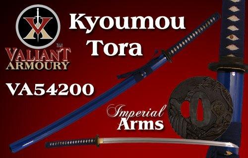 Dodatkowe zdjęcia: Valiant Armoury Kyoumou Tora Katana