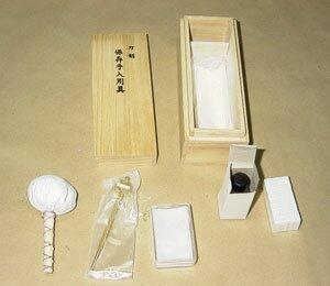 Dodatkowe zdjęcia: Zestaw do pielęgnacji katany - Samurai Sword Maintenance Kit