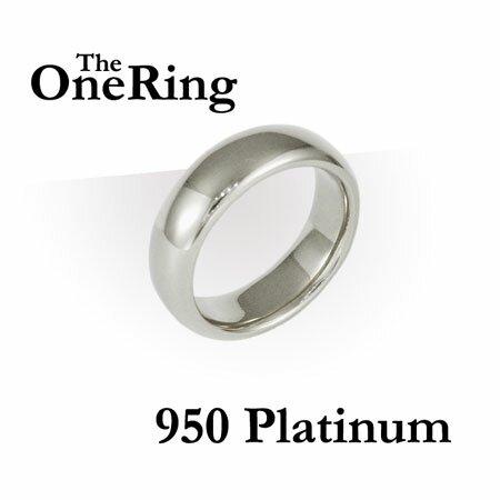 Dodatkowe zdjęcia: One Ring - platyna