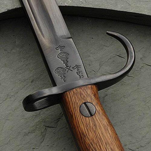 Dodatkowe zdjęcia: Bagnet 1907 Bayonet
