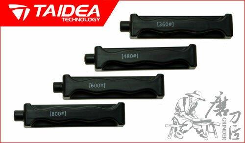 Dodatkowe zdjęcia: System ostrzałek diamentowych Taidea