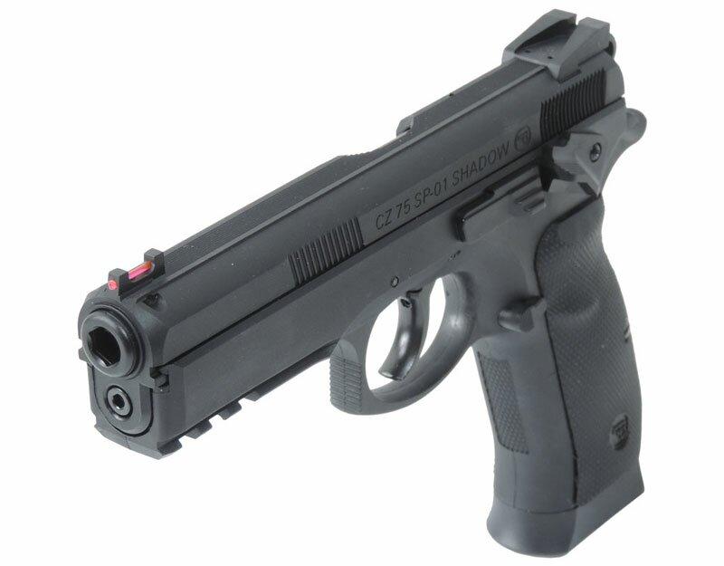 Dodatkowe zdjęcia: Pistolet wiatrówka CZ 75 P-01 Shadow 4,5 mm