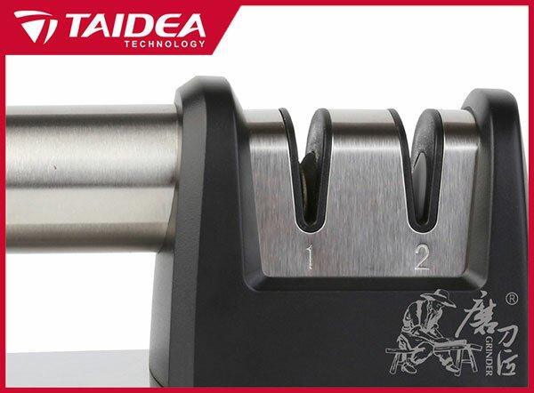 Dodatkowe zdjęcia: Ostrzałka diamentowa Taidea (360/1200)