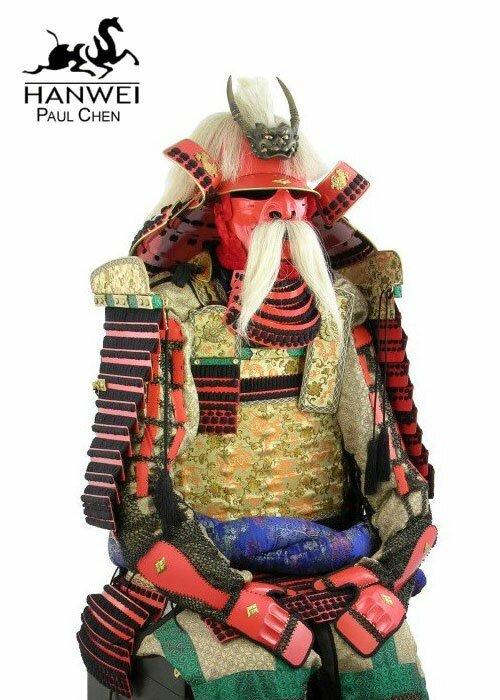 Dodatkowe zdjęcia: Zbroja Samuraja - Takeda Shingen Suit of Armour