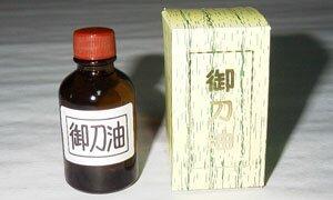 Dodatkowe zdjęcia: Choji Oil