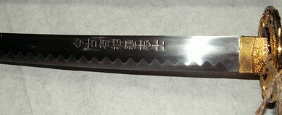 Last Samurai - Sword of War