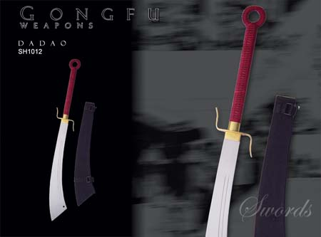 Hanwei Dadao - Kungfu Big Sword