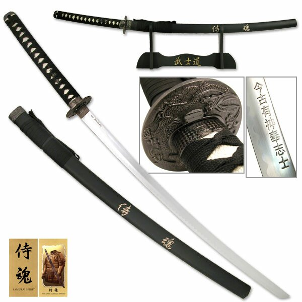 Last Samurai - Sword of Samurai Spirit