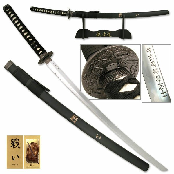 Miecz samurajski Last Samurai - Sword of Battle