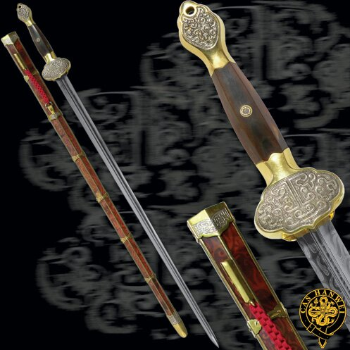 Miecz Hanwei Ming Sword