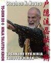 Ninja Taijutsu Unarmed Combat Kihon Fundamentals - SKH0001