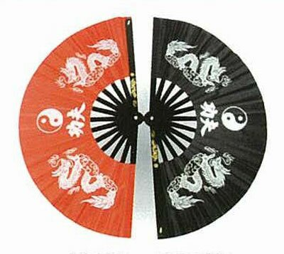 Wachlarz do Kung Fu - Dragon with Ying Yang design